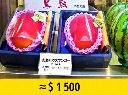 В Японии продали самое дорогое манго