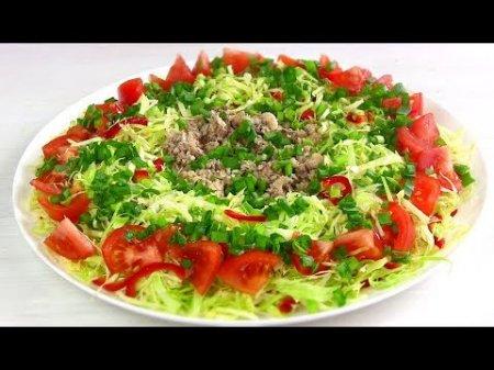 Салат витаминная бомба