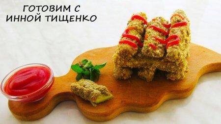 Хрустящие кабачки фри в духовке