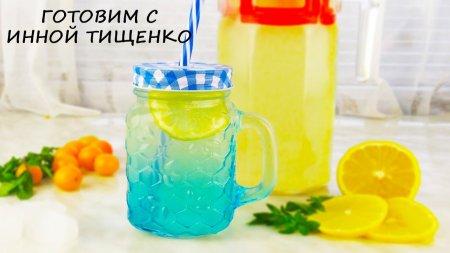 Лимонад за 30 минут