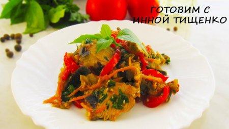 Обалденный мясной салат с баклажанами