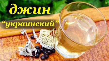 Рецепт Джина -