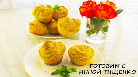 Рецепт очень простых и вкусных кексов с яблоками