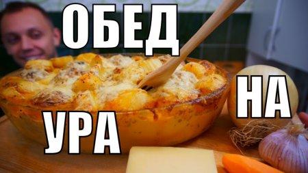 Очень вкусная картошка с мясными биточками в духовке