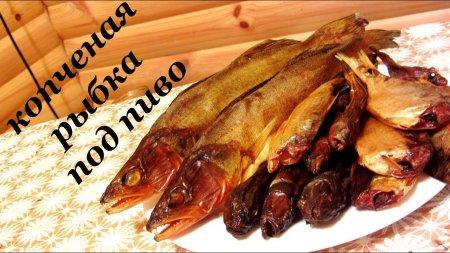 Рецепт копченой рыбы под пиво