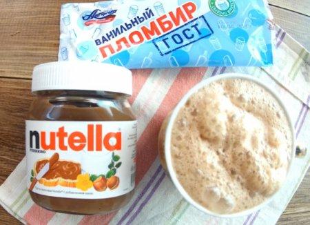 """Молочный коктейль """"Nutella"""""""