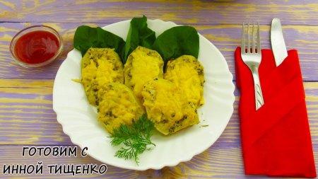 Картофель с сыром запечённый в духовке