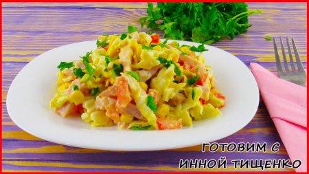 Салат «Закусочный» из простых продуктов на праздничный стол