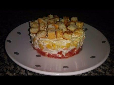 """Салат """"Коррида"""" с крабовыми палочками, помидорами и сухариками"""