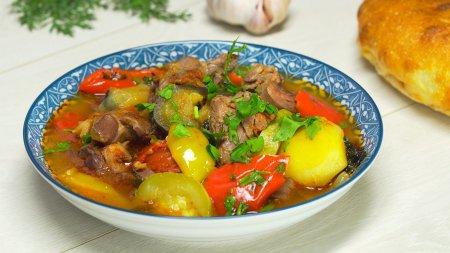 Басма. Овощное рагу с мясом
