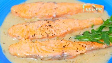 Блюдо из лосося в обалденном соусе